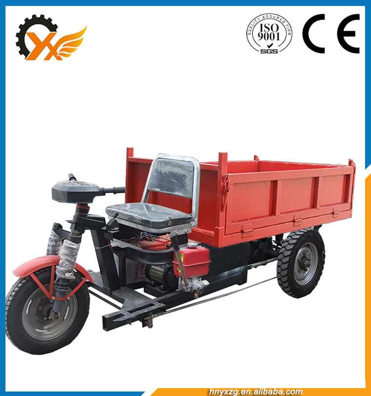heavy load hot selling three wheel electric vehicle, quality china three wheel motorcycle, new electric bike three wheel