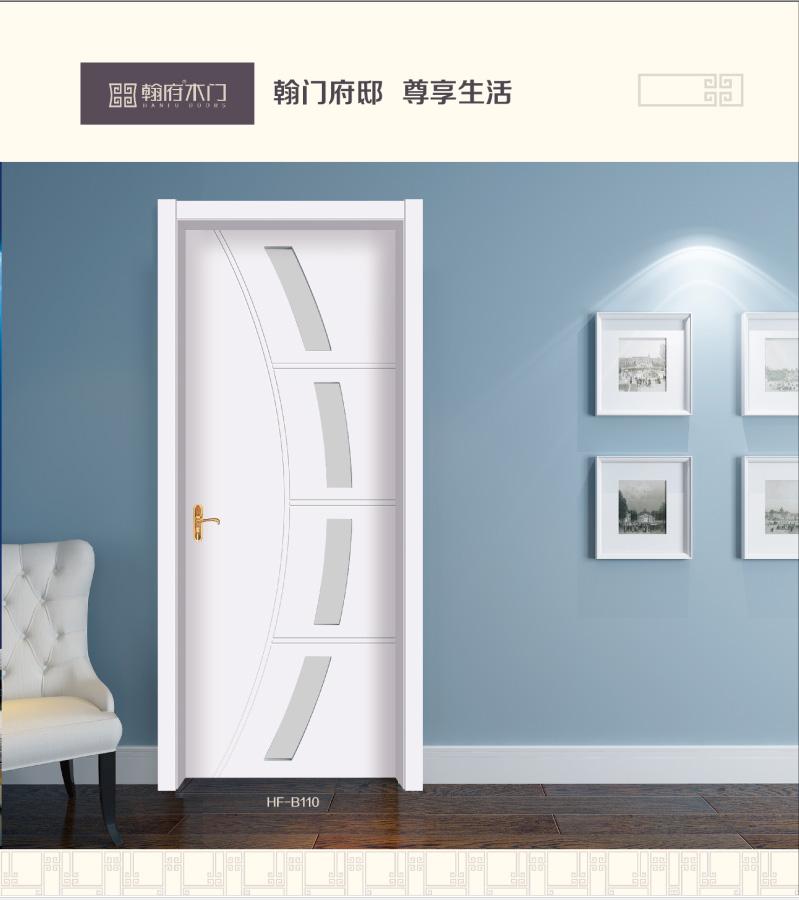 pvc diseos de marcos de ventanas de madera modelos de puertas