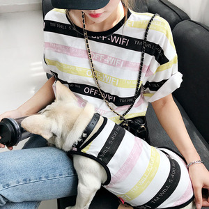 Pet Supplies Casual Style Apparel Striped clothing T shirts matching dog and owner clothes