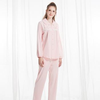 68aca959c4fa Chica homewear comodidad pijama fija el juego de la ropa de noche del  algodón de las
