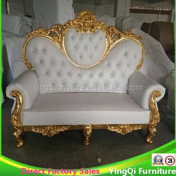 Indian Luxury Wedding Bridal Sofa For Product On Alibaba
