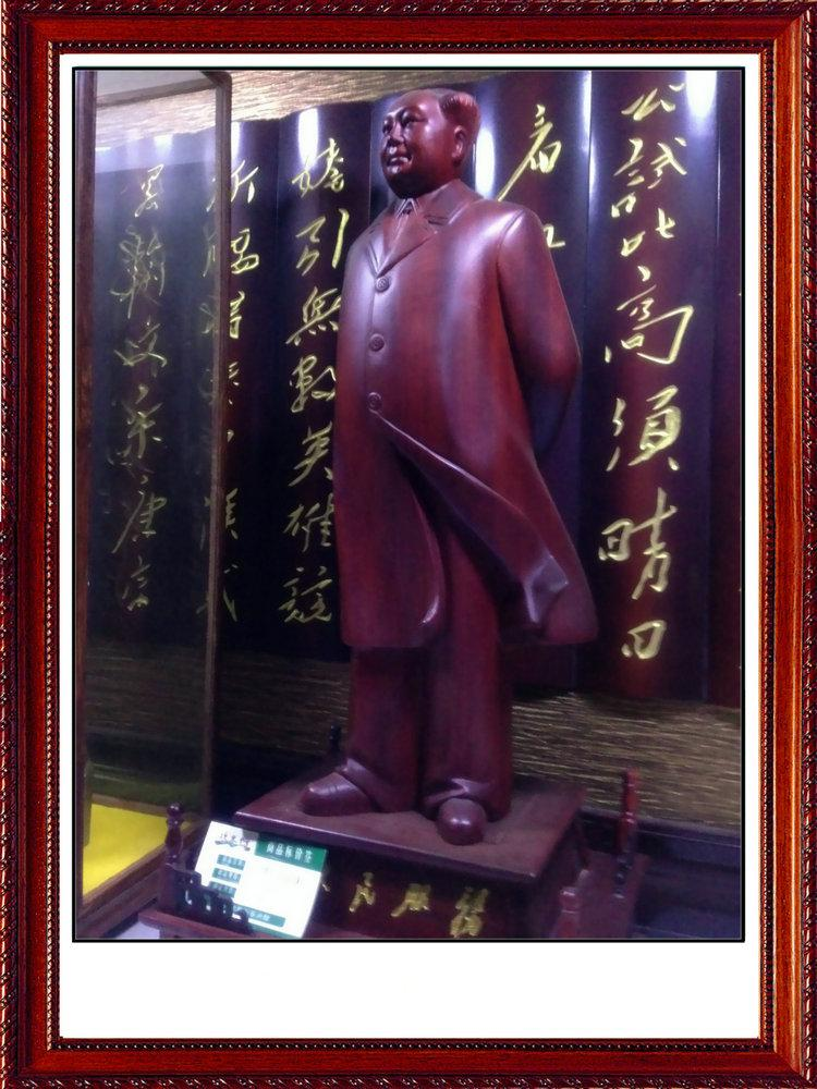 Classical woodcarving, safflower pear chairman MAO's portrait HN13058754583
