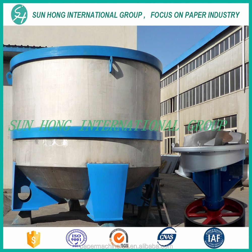 competive price rotor drum hydrapulper in pulping making