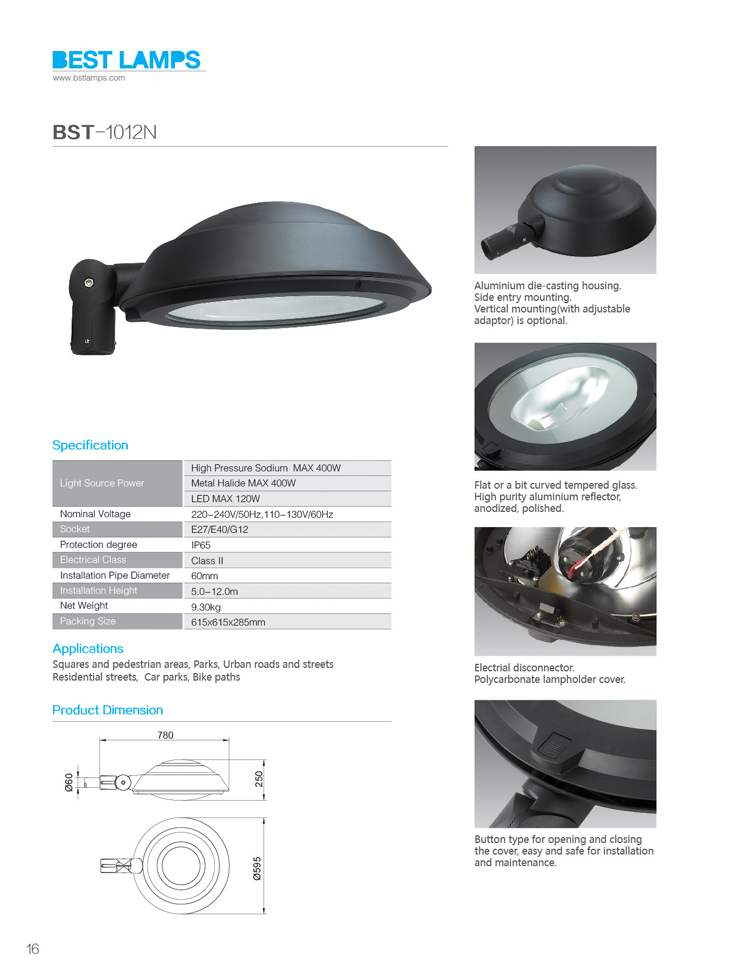 2017 New led street light china of CE Standard