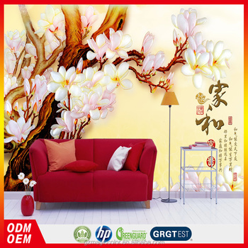 Peach White Flower Relief Wall Art Wallpaper Murals 3d Chinese ...