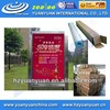 HOT SALE! glossy smooth sublimation printing banner for inkjet printing for screen printing for backlit box in roll