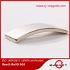 N45 door sealing strip neodymium magnet for electric motor