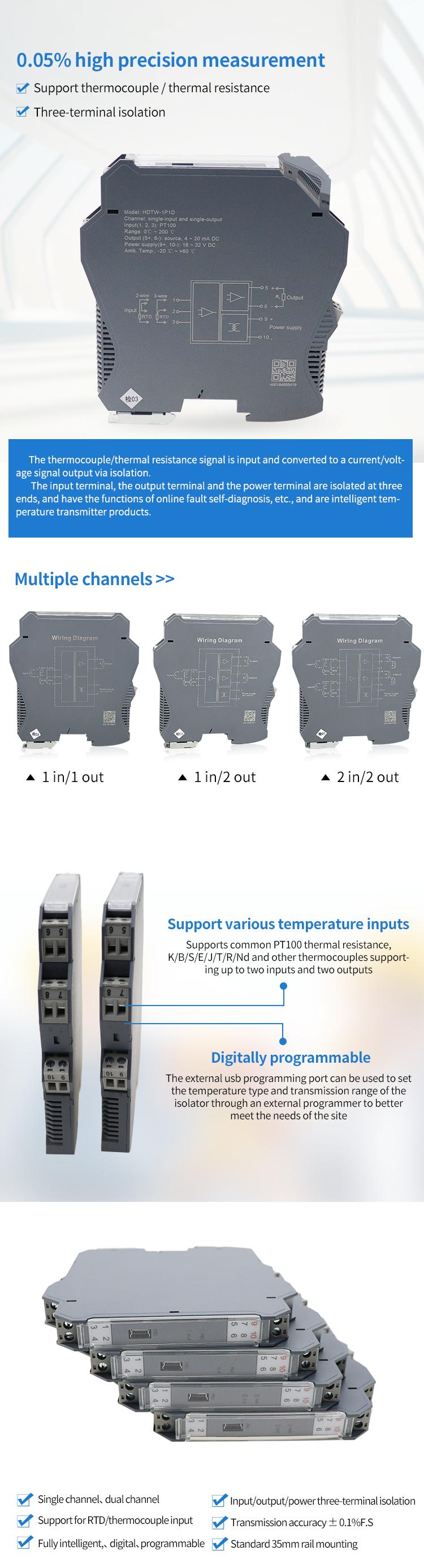 1 input 2 output converter 4-20mA DC temperature analog passive signal isolator electromagnetic isolation
