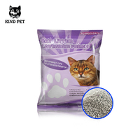 Vast Forest Ultra premium Litiere Pour Chats Cat Litter Factory bentonite cat litter clay
