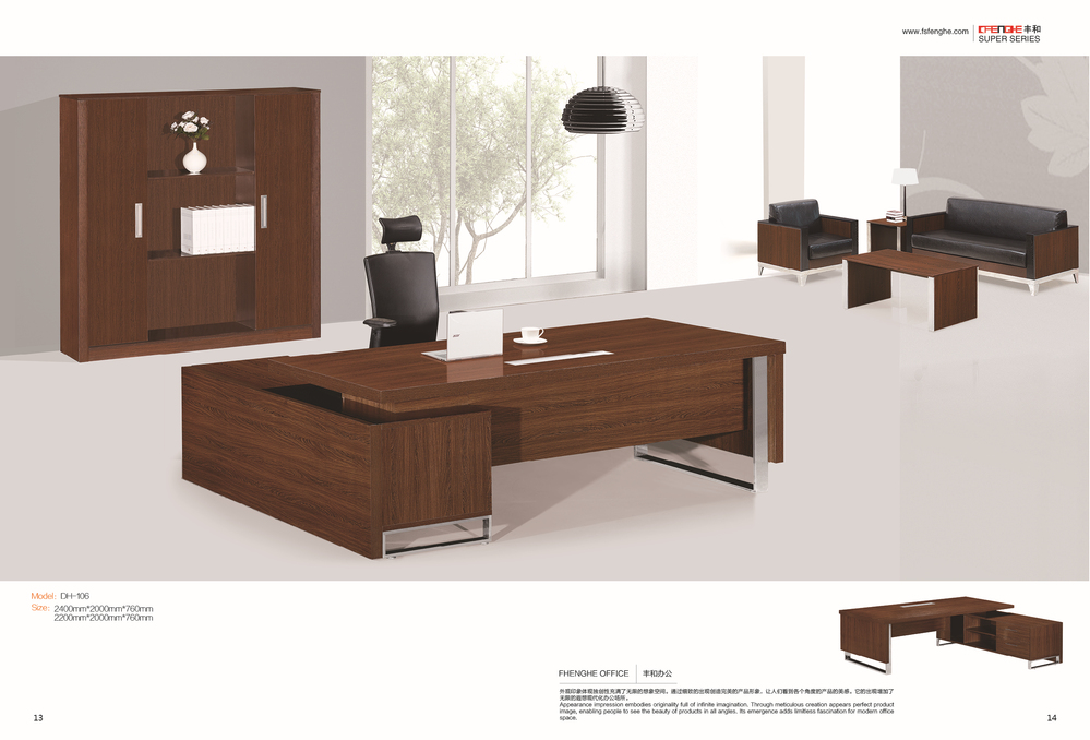 Office Furniture Catalogue Design Innovation