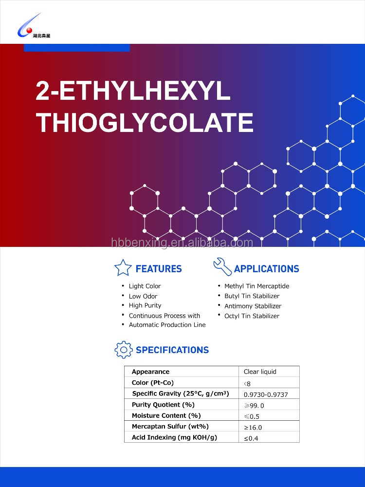 2-Ethylhexyl Thioglycolate from China 1st automatical production line, Hubei Benxing Chemical