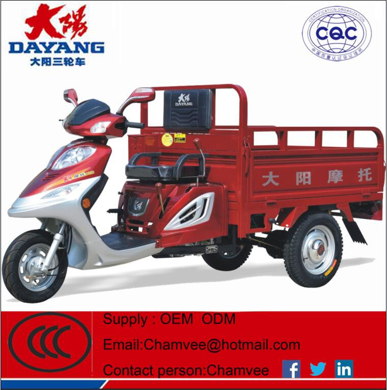 hot sale new chinese motorcycle tricycle for cargo