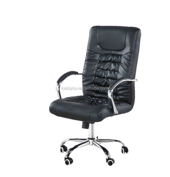 2016 Most Popular High Back Armrest Leather Office Chairs China Buy Office