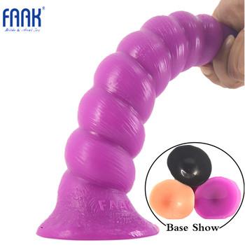 toys Silicone anal dildo