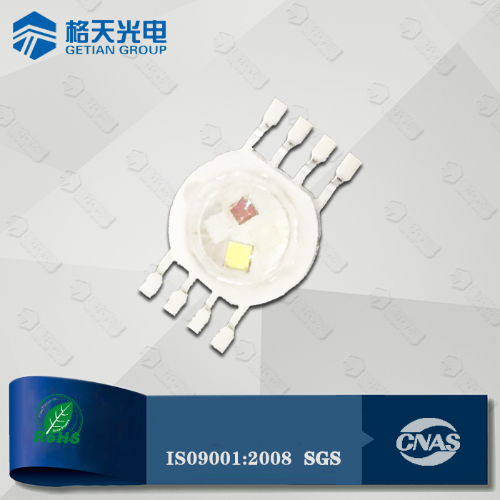 High Quality Best Price 8 Pins 600LM High Power 10W RGBW LED Diode