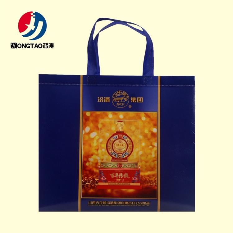 3b56d2ca15121 مصادر شركات تصنيع حقيبة هدية للشوكولا وحقيبة هدية للشوكولا في Alibaba.com