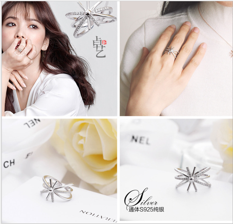 simple gold ring designs Descendants of sun Song Hye Kyo silver ring