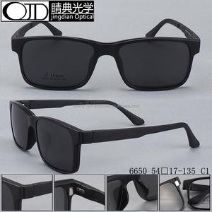 4467bf9453 Sunglass Clips Wholesale
