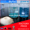 Hot Cationic Polyacrylamide/PAM Factory Offer Directly