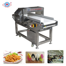 digital metal detector for food/ without belt metal detector /digital conveyor belt metal detector for food