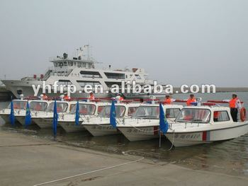 6m Frp High Speed Military Patrol Boat For Sale Buy Patrol Boat For Sale 6m Patrol Boat 6m Frp Boat Product On Alibaba Com