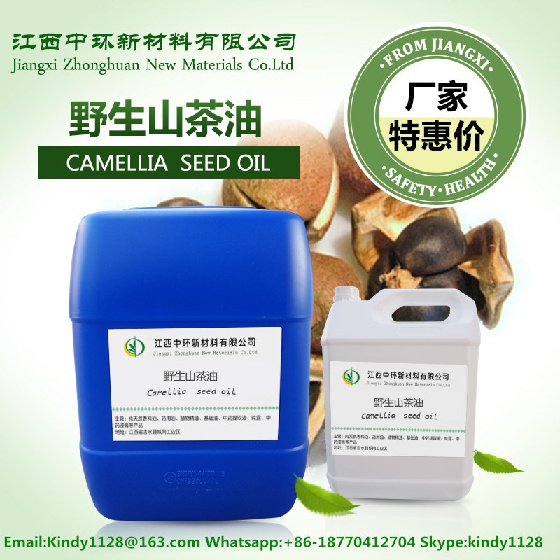 Cold press food grade Camellia Seed Essential Oil