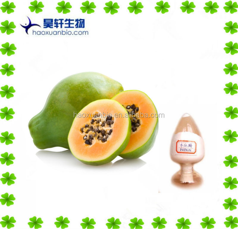 100%Natural Papaya Extract papain / bromelain powder protease enzyme 60U/mg~2000U/mg