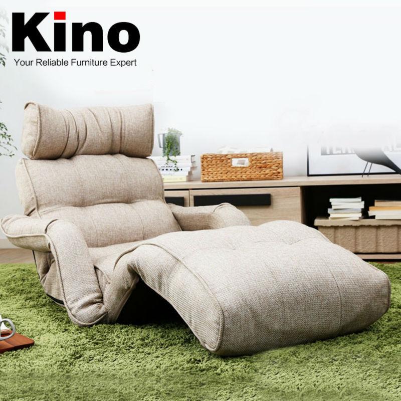 2016 Heisser Verkauf Faltbare Multifunktionale Boden Sofa Stock Lounge Stoff Liege Im
