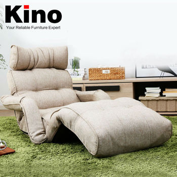 2016 Hot Sale Foldable Multi Functional Floor Sofa Floor