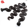 /product-detail/unprocessed-body-wave-sale-tangle-free-shedding-100-virgin-brazilian-human-hair-weft-bundle-60646350796.html