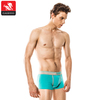 /product-detail/hot-sale-mens-boxer-briefs-elastic-waistband-mens-bulk-custom-underwear-60472614709.html