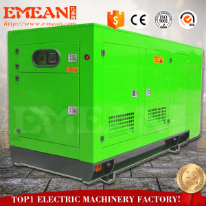 Superior quality silent electric 40KVA lpg generator with ISO 9001