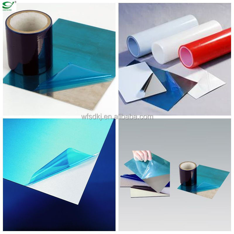 SGS & ISO approved LDPE surface protective aluminum coated film
