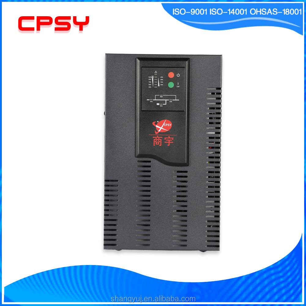 High frequency 2KVA online UPS DSP Digital control without battery with factory direct sale Shangyu