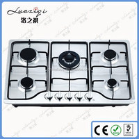 Good quality OEM indoor gas stove 2 burners
