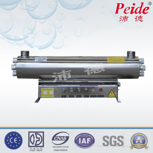 Sterilizing uv filter for swimming pool buy sterilizer - Diatomite filter media for swimming pools ...