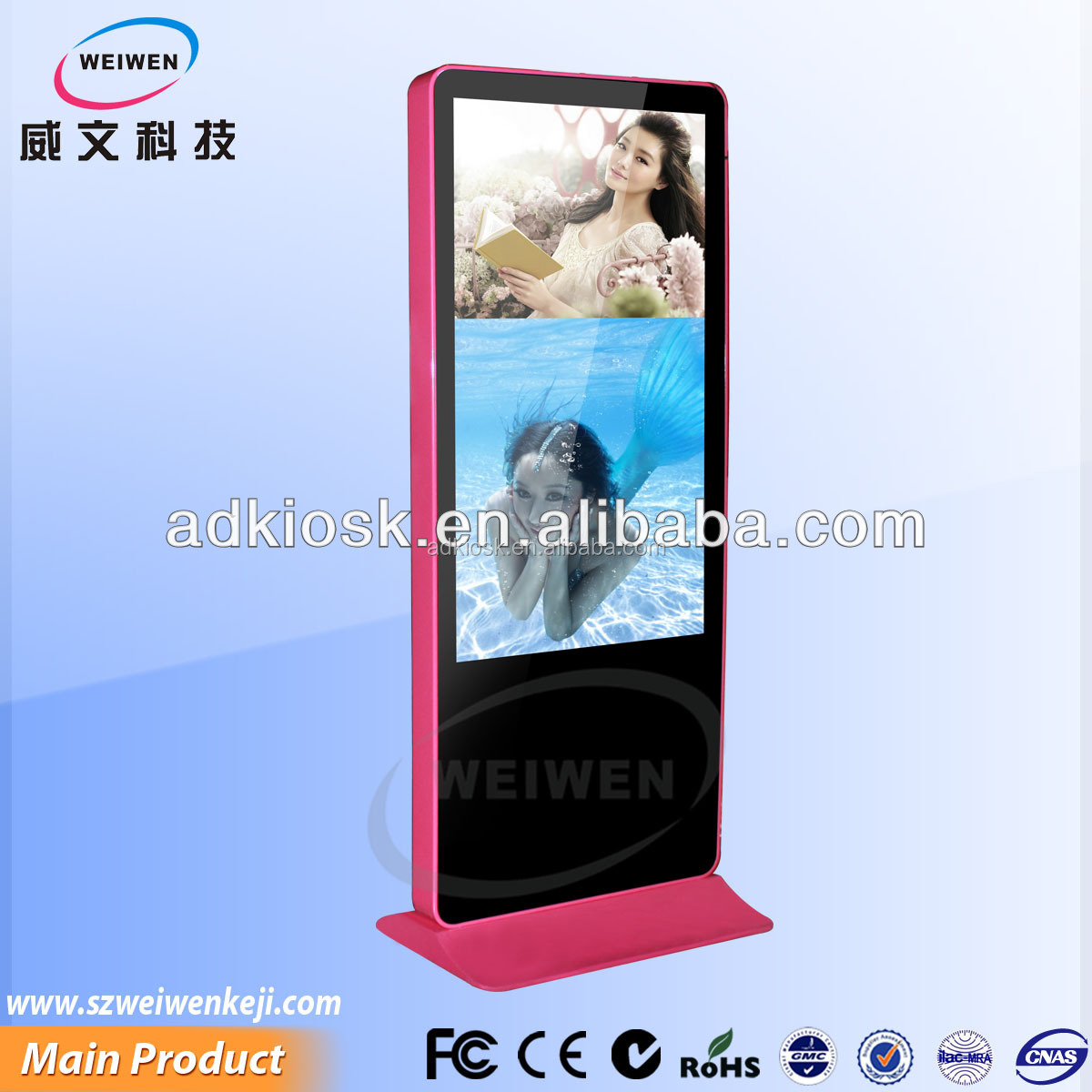 sammsung 42inch iphone design digital advertising totem touch kiosk hardware