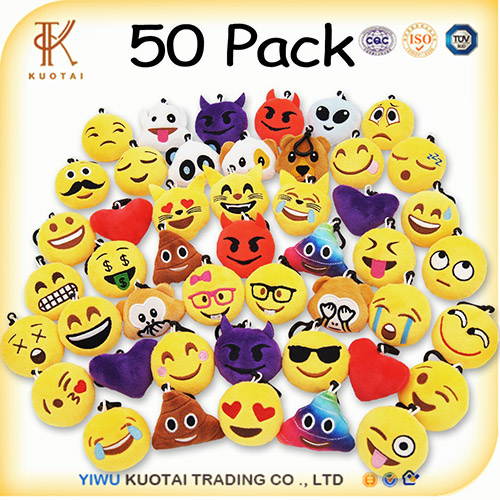 "Pack of 50 5cm/2"" mini Emoji Keychain Party Favors Pillows Set Party Supplies Pinata Filler for Kids"