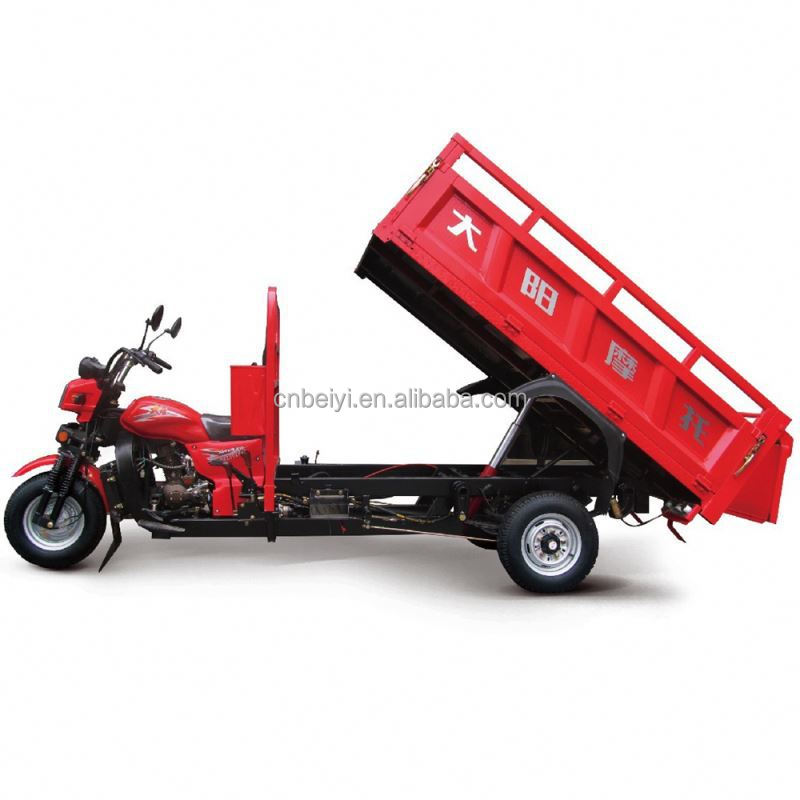 Made in Chongqing 200CC 175cc motorcycle truck 3-wheel tricycle 200cc dc motor for tricycle for cargo