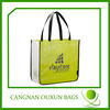 Full printing custom tote non woven carry bags