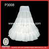 P3008 Hot Selling Flamingo Wedding Dress Underskirt with No-hoops