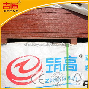 Marine Plywood Menards, Marine Plywood Menards Suppliers and