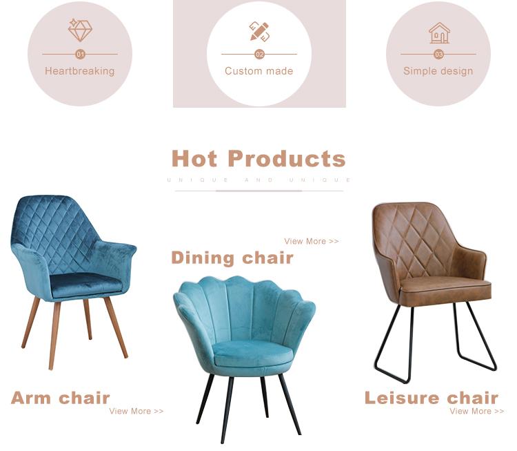 Nordic modern minimalist บ้านกำมะหยี่หรูหราโลหะฟุตเก้าอี้รับประทานอาหาร
