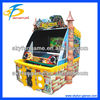 55 inch Happy Pitching lottery ball machine