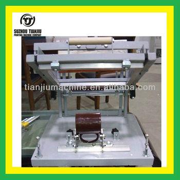 mug print machine