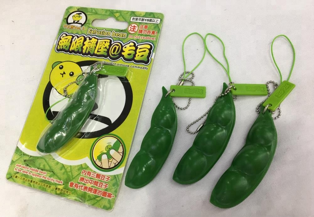 Fidget Bean Toy, Mugen Edamame Squeeze-a-Bean Keychain Keyring Extrusion Bean Pea Soybean Stress Relieving Chain Toys