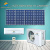 ACDC hybrid hot area room split 9000btu 12000btu cooling quiet lowest cost solar air conditioning unit