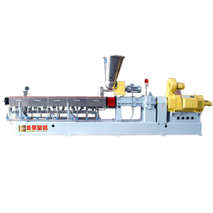 Lantai High quality SHJ-58 PP+EPDM compounding twin screw extruder for plastic industry