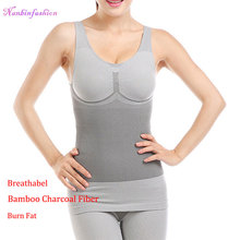 Nanbinfashion Body Shaper Slimming Tourmaline Bamboo Bodysuit