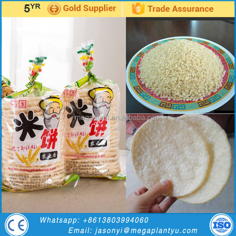 Commercial puffed rice production magic pop rice cake maker rice cake popping making machine price